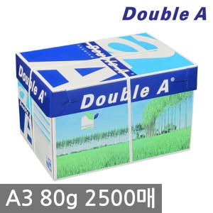 [더블에이](현대Hmall)[무료배송]더블에이 A3 복사용지(A3용지) 80g 2500매 1BOX