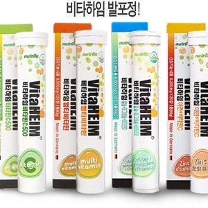 [뉴트릴로] 독일산 발포비타민 5통/멀티비타민/비타하임/마그네슘