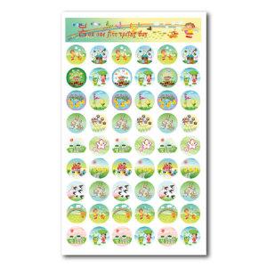 원형 동그라미 별 하트 숫자 눈모양 홀로그램 스티커