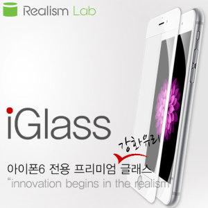 (1+1) 아이폰6/6s 플러스 전용 풀커버 강화유리필름