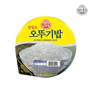[오뚜기밥] 오뚜기밥 210gx1개/햇반모음/즉석밥/현미/흑미밥