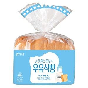 아워홈 맛있는우유식빵 270g