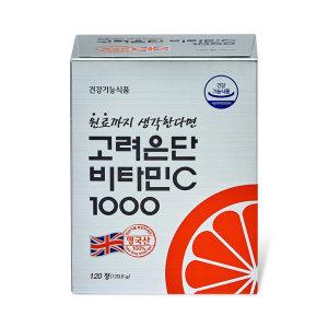 [홈플러스]고려은단 비타민C 1000mGx120정