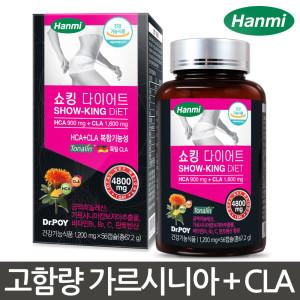 [한미]한미약품 쇼킹다이어트 최대함량4800mg가르시니아+CLA
