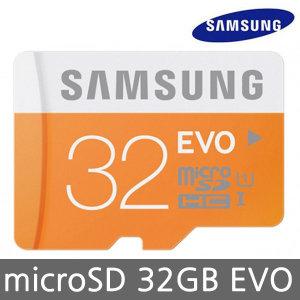 [삼성전자]삼성정식정품 MICRO SD 메모리카드 32G /블랙박스