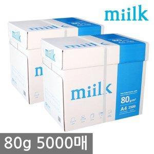 [밀크]한국 밀크 A4 복사용지(A4용지) 80g 2500매 2BOX