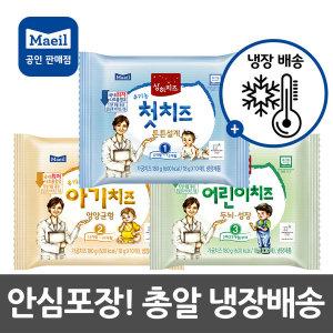 [매일유업]상하 유기농 아기치즈/본품16매x5개(총80매)/매일치즈