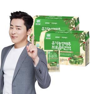 [GNM자연의품격](하루특가)유기농 양배추즙 30포 1박스 국내산 양배추