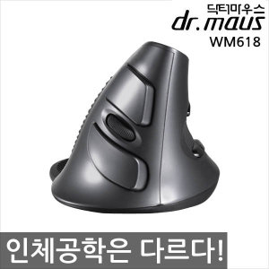 dr.maus �����콺 WM618 USB ���� ���콺 ��ü���и��콺