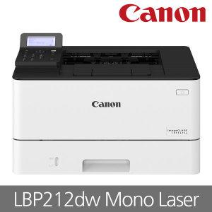 Canon LBP251dwz 정품토너 캐논 흑백 레이저 프린터