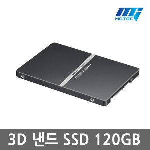 7월출시/엠지텍 MG870S SSD 120G/최대550MB/무상3년