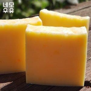 네모우유/EM발효생즙천연비누/돌답례품/모유비누
