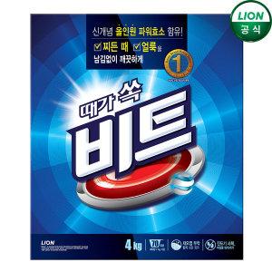 [비트]비트 가루세제 4.4kg 바스켓+섬유표백제 150g