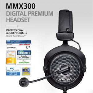베이어다이나믹 헤드셋 MMX300
