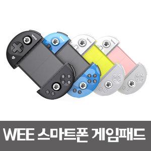 WEE 스마트폰 게이밍 블루투스 조이패드 게임패드