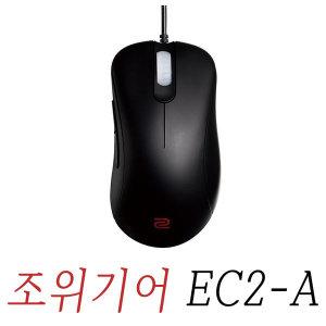 BenQ Zowie EC2-A 조위기어 FPS 게이밍 마우스