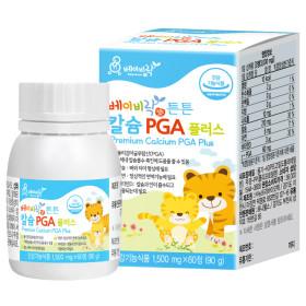 日东儿童钙PGA锌加维生素D