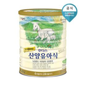 日东山羊奶粉4阶段800g