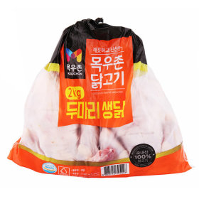 (전단상품)두마리생닭 2KG 1KGx2