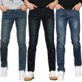 Джинсы WithJeans