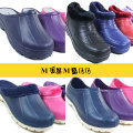 Тапочки и домашняя обувь Muse Mall