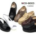 Мокасины, обувь на плоской подошве One Shoes Mall
