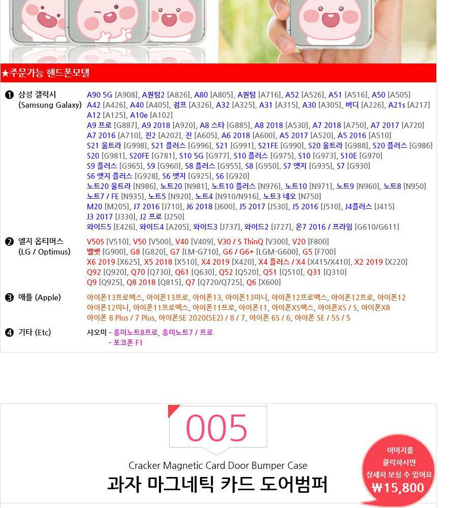 See Description Goospery Iphone 8 Sky Slide Bumper Case Hotpink Buy Nowadd To Cart