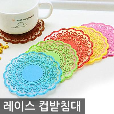 G마켓 - 레이스 컵받침대/컵뚜껑/카페/종이컵홀더/커피잔 ...