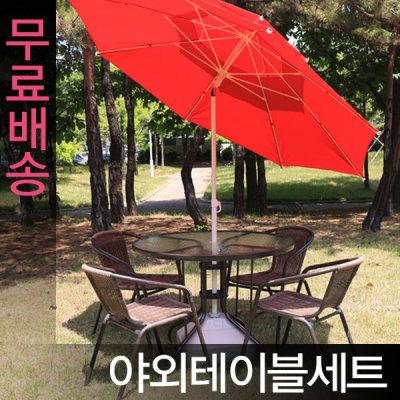 G마켓 - 야외 테이블 의자세트/정원용품/테라스/카페/티테이블