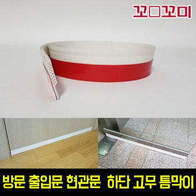 상품 이미지2