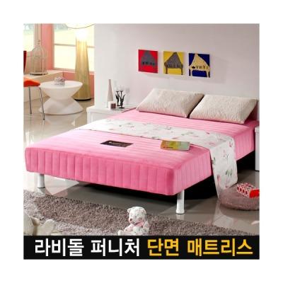 G마켓 - 라비돌 리퍼매트리스 단면/수납/매트리스/발통포함